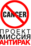 logo-MISSIONT-2019-2-976x1024